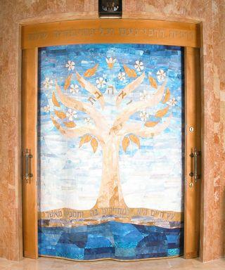 Tree of life ark curtain